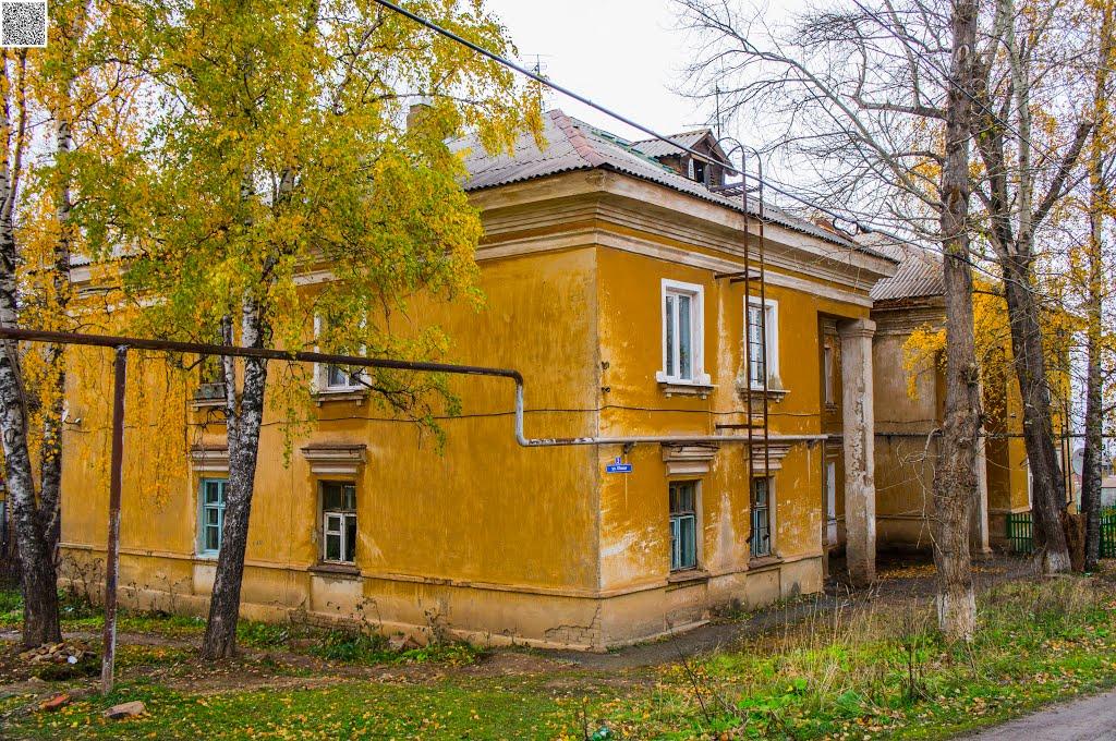 Bakal, Yuzhnaya ulitsa, 3, Бакал