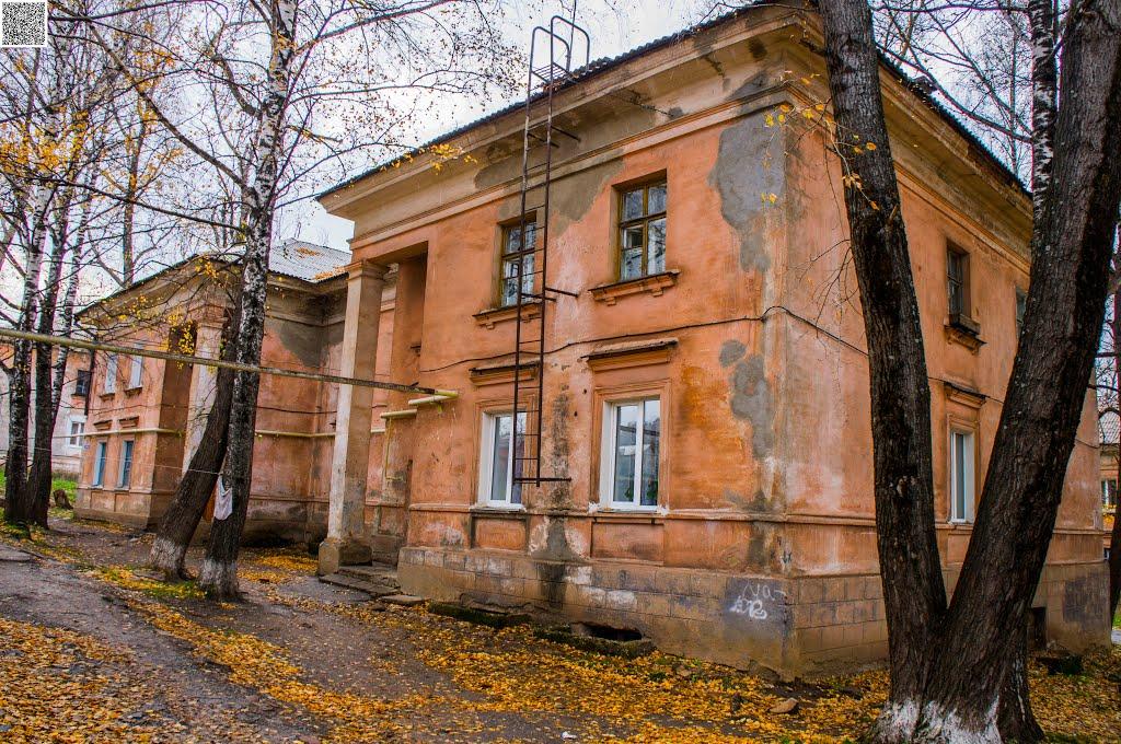 Bakal, Yuzhnaya ulitsa, 13, Бакал