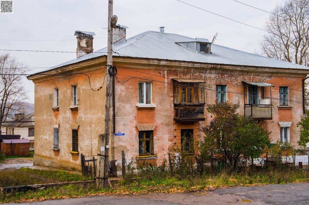 Bakal, Yuzhnaya ulitsa, 14, Бакал