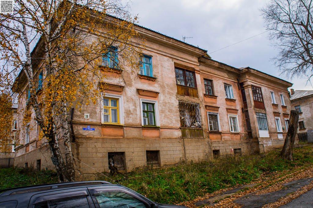 Bakal, Yuzhnaya ulitsa, 19, Бакал