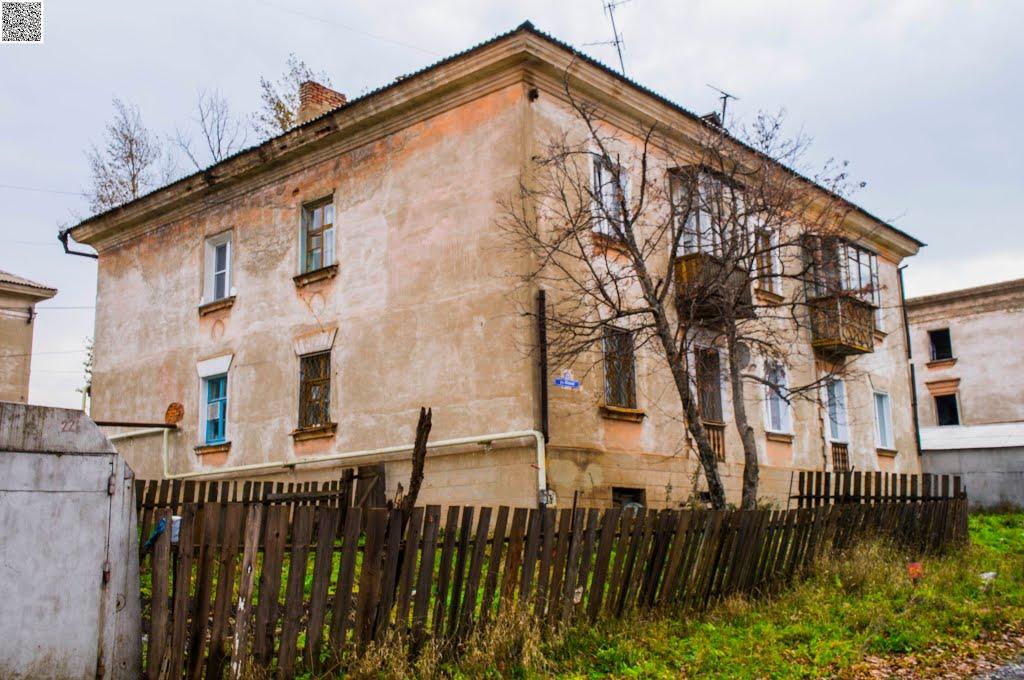 Bakal, Yuzhnaya ulitsa, 23, Бакал