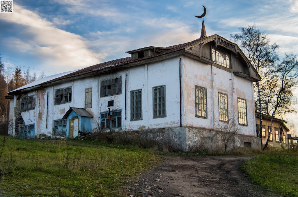 Bakal, Pervomayskaya ulitsa, 2b, Бакал