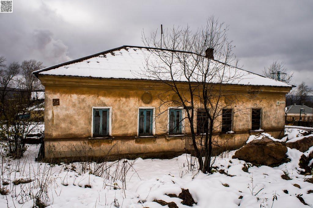 Bakal, ulitsa Truda, 8, Бакал