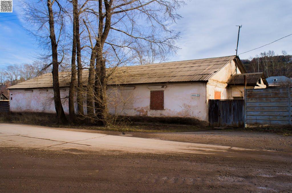Bakal, Komsomolskaya ulitsa, 15, Бакал