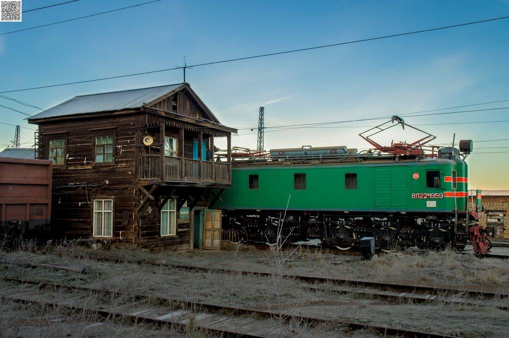 Bakal, Komsomolskaya ulitsa, train station, Бакал