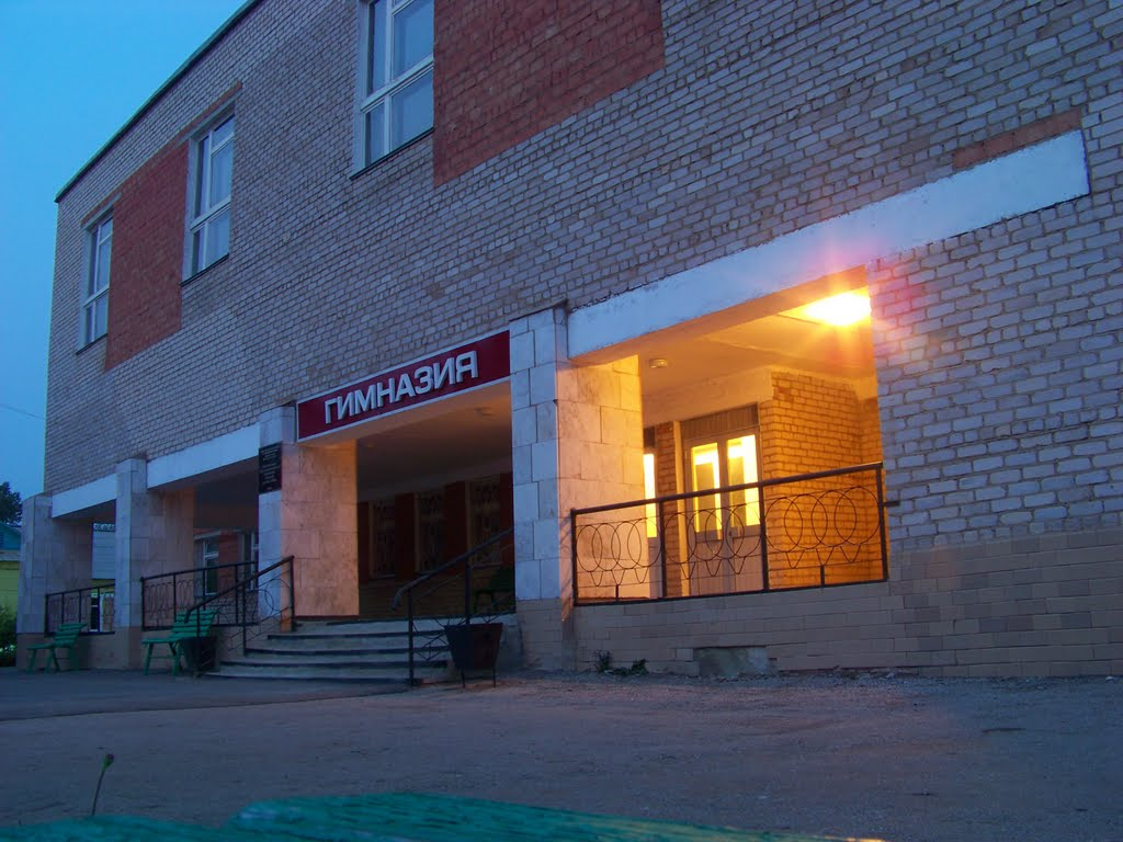 Гимназия вечером, Варна