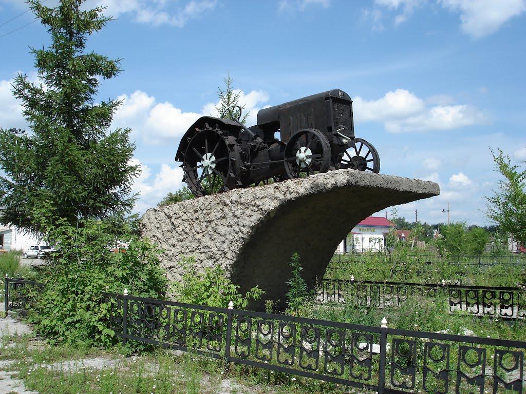 Relic, Варна