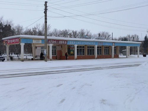Автовокзал, Верхнеуральск