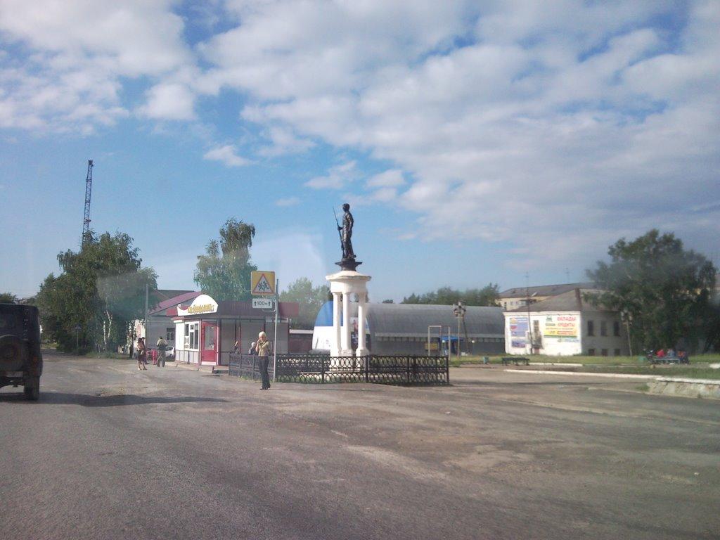 Верхний Уфалей. Памятник., Верхний Уфалей