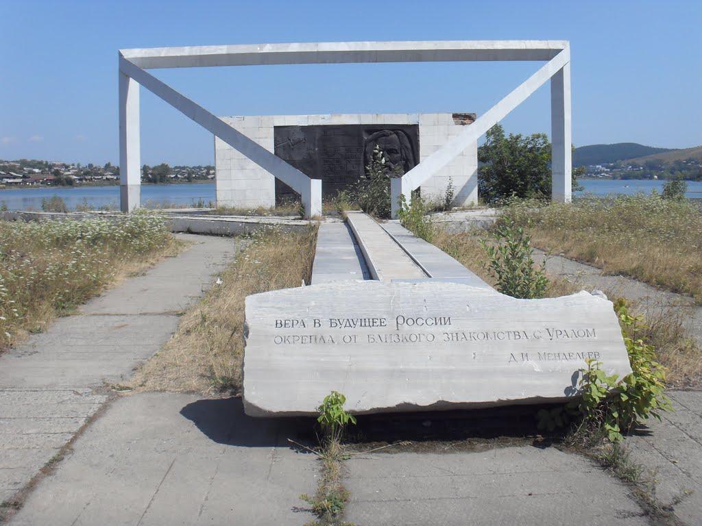 Памятник Менделееву (2010г), Верхний Уфалей