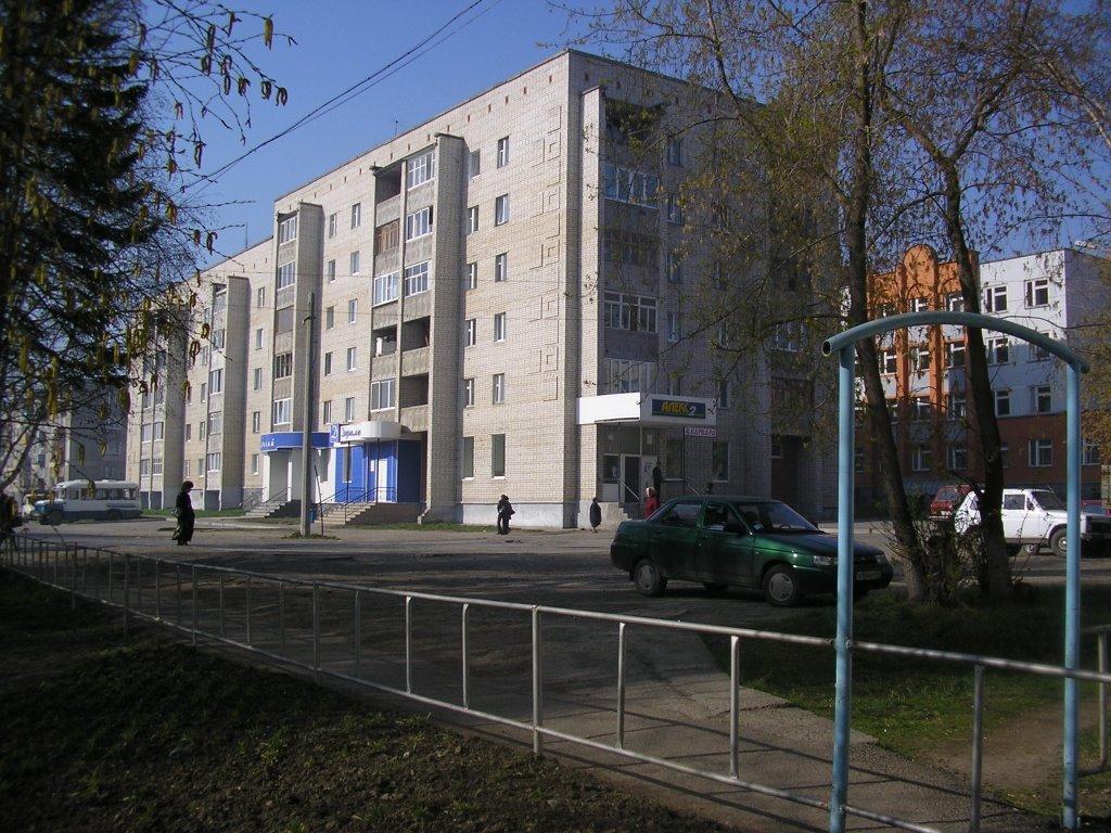 Улица Уфалейская, Верхний Уфалей
