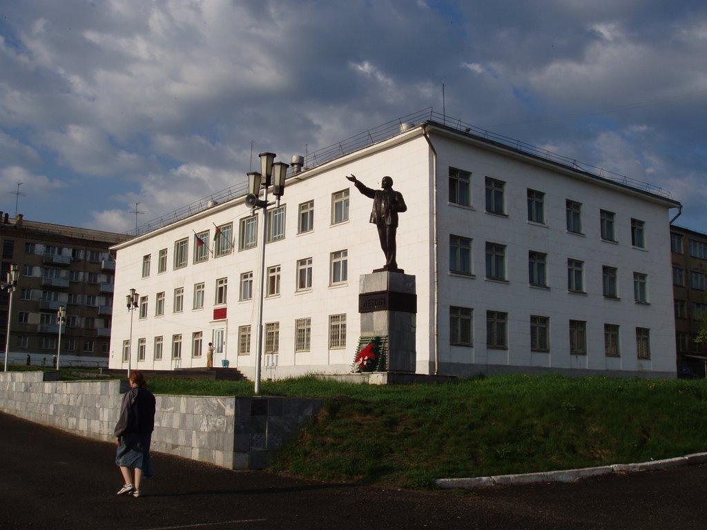 Здание Администрации, Верхний Уфалей
