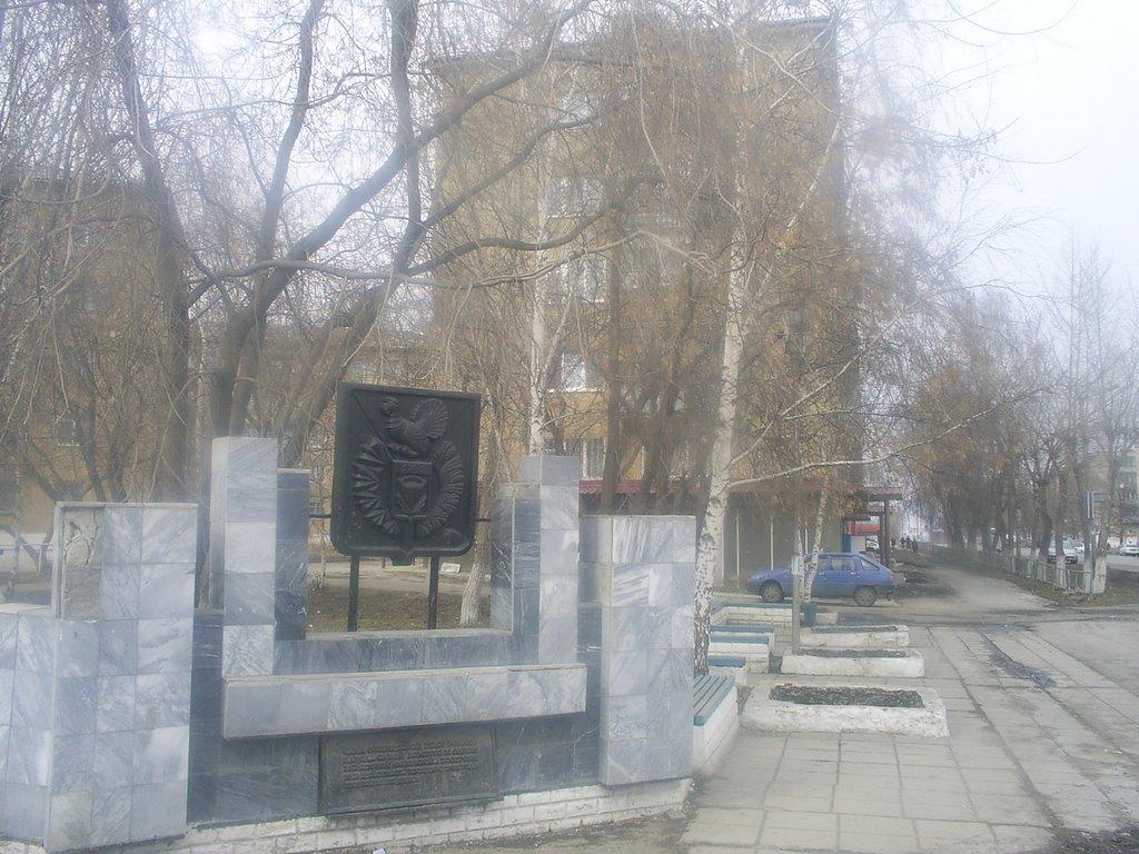 """Угол Ленина"", Верхний Уфалей"