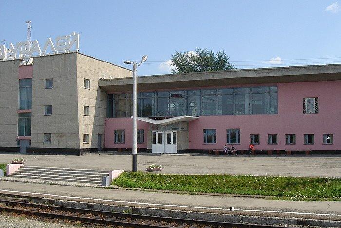 ЖД Вокзал, Верхний Уфалей