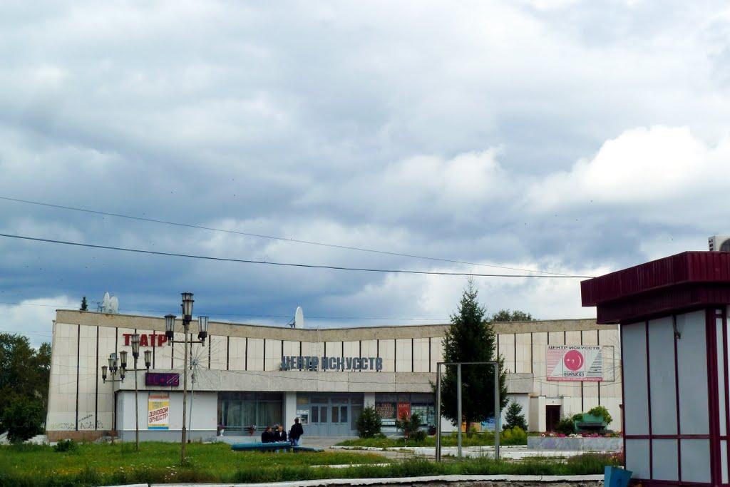 Верхний Уфалей. Центр искусств., Верхний Уфалей