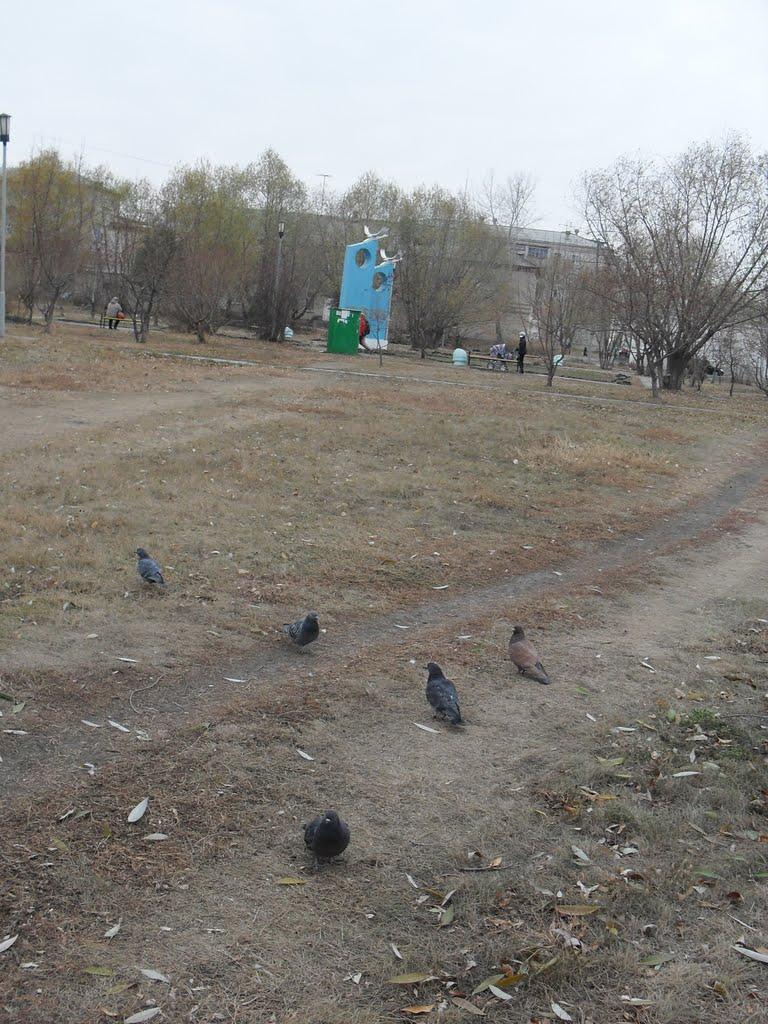еманжелинск, Еманжелинск
