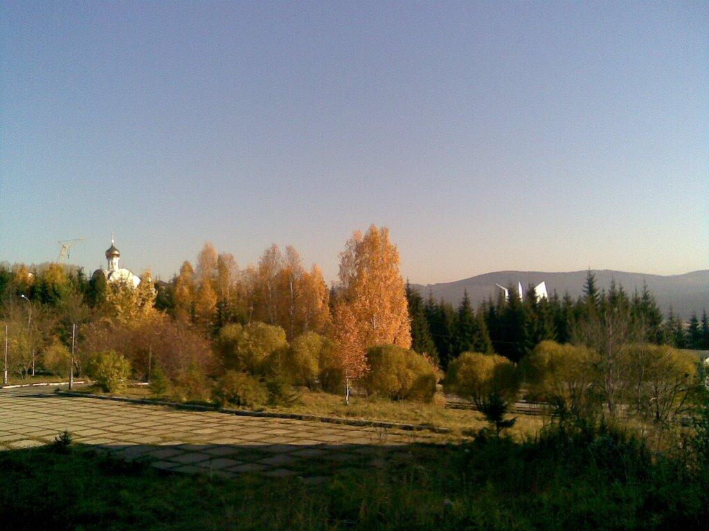 Осень, Златоуст