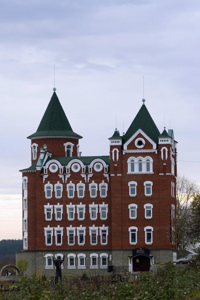 New born castle, Златоуст
