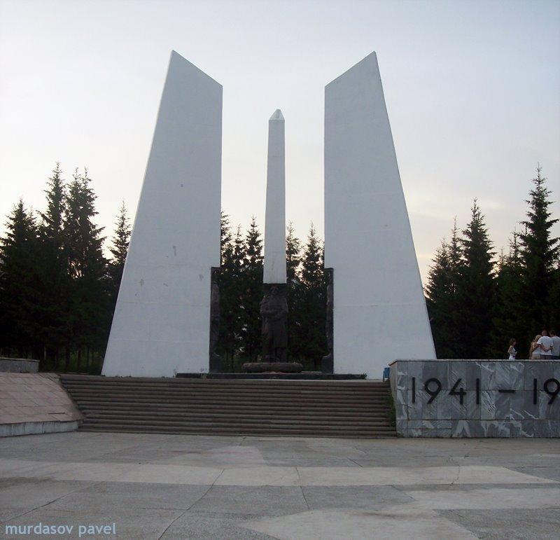 Мемориал Славы, Златоуст
