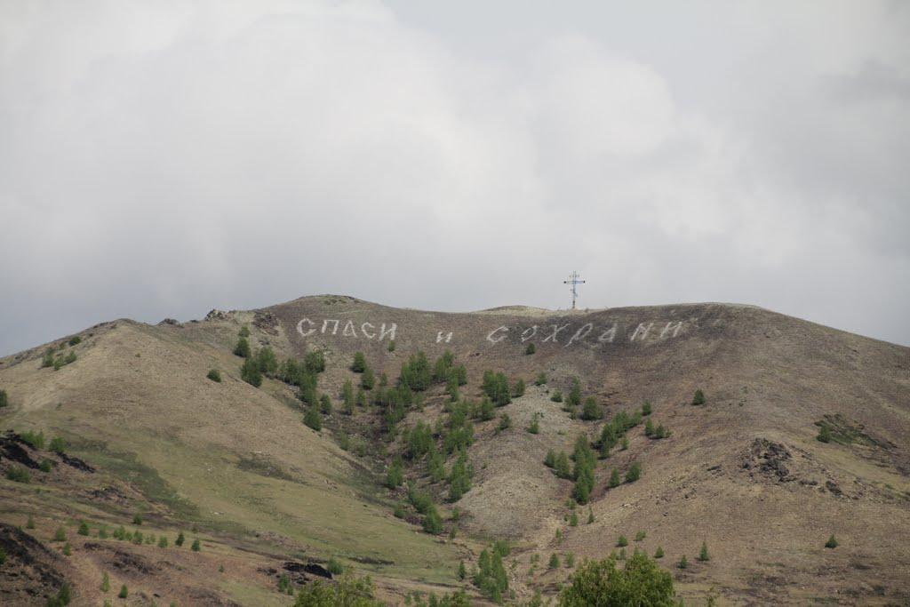 Карабаш. Поклонный крест с трассы (большое приближение), Карабаш