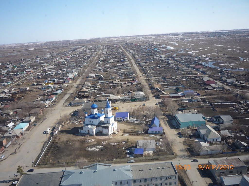 Карталы , Челябинская область, Карталы