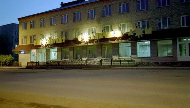 """""""Солнечный дом"""", Карталы"""
