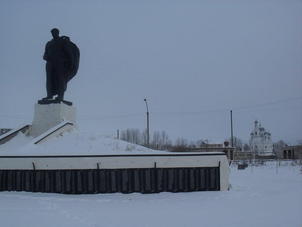 памятник, Касли