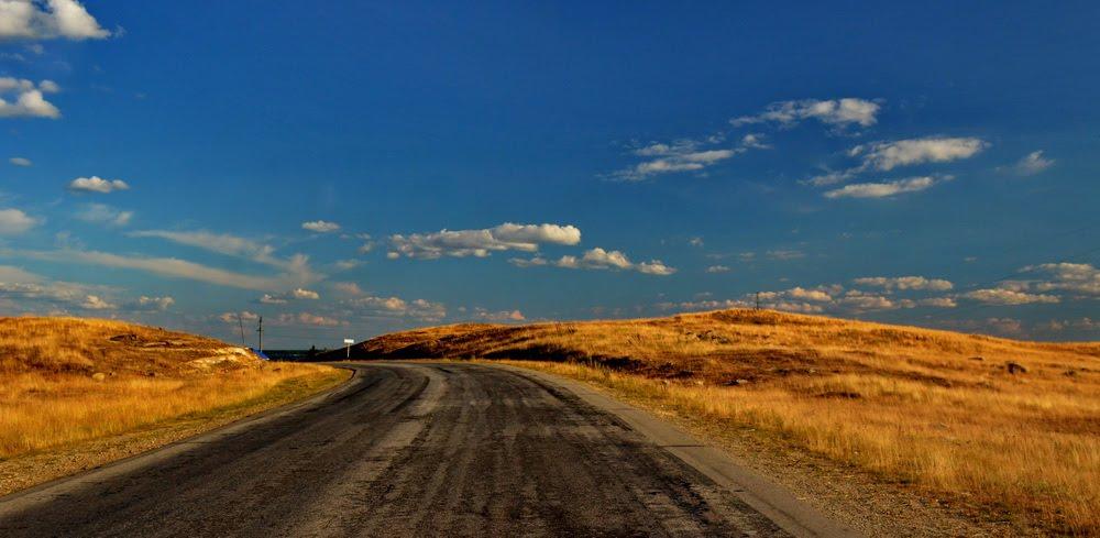 road, Касли