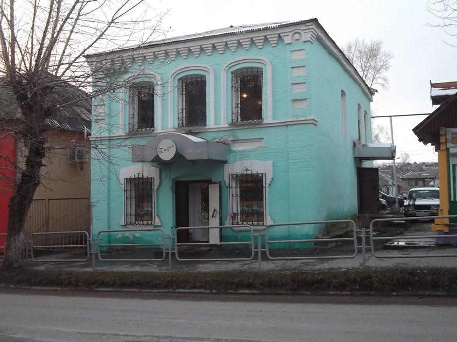 "Кафе ""Дарья"", Катав-Ивановск"