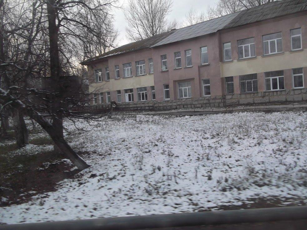Детская поликлиника, Катав-Ивановск