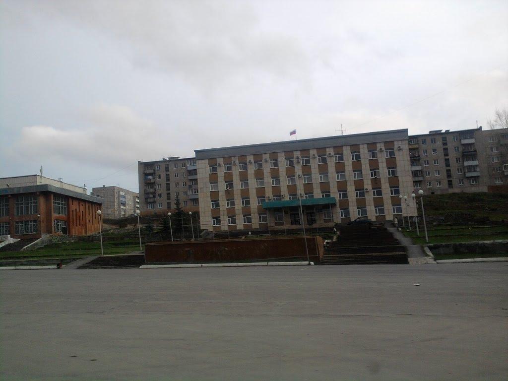 Администрация, Катав-Ивановск