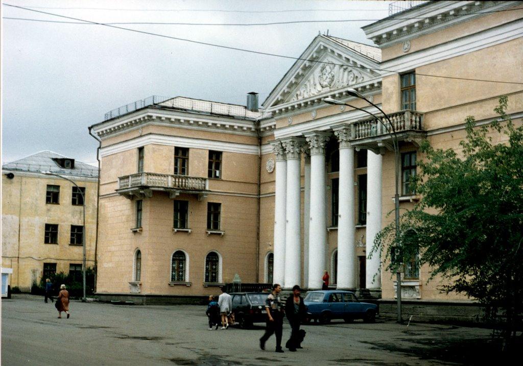 Kopeysk. Дворец творчества детей и молодежи, Копейск