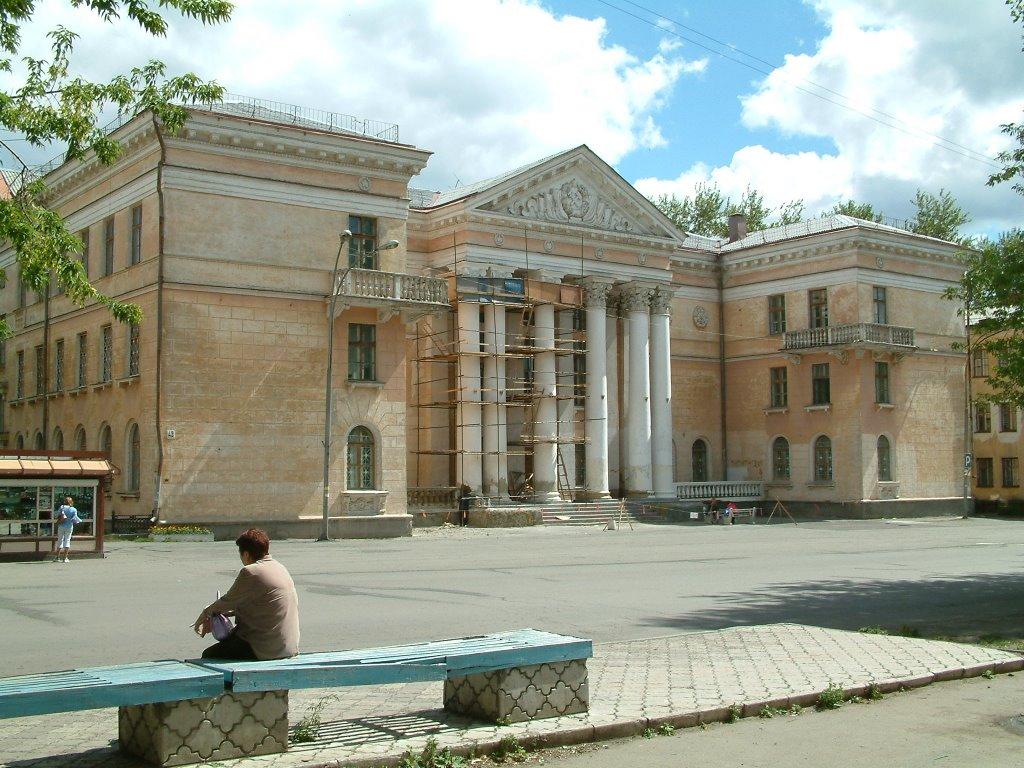 Дворец творчества детей и молодежи. Копейск 2003 г., Копейск