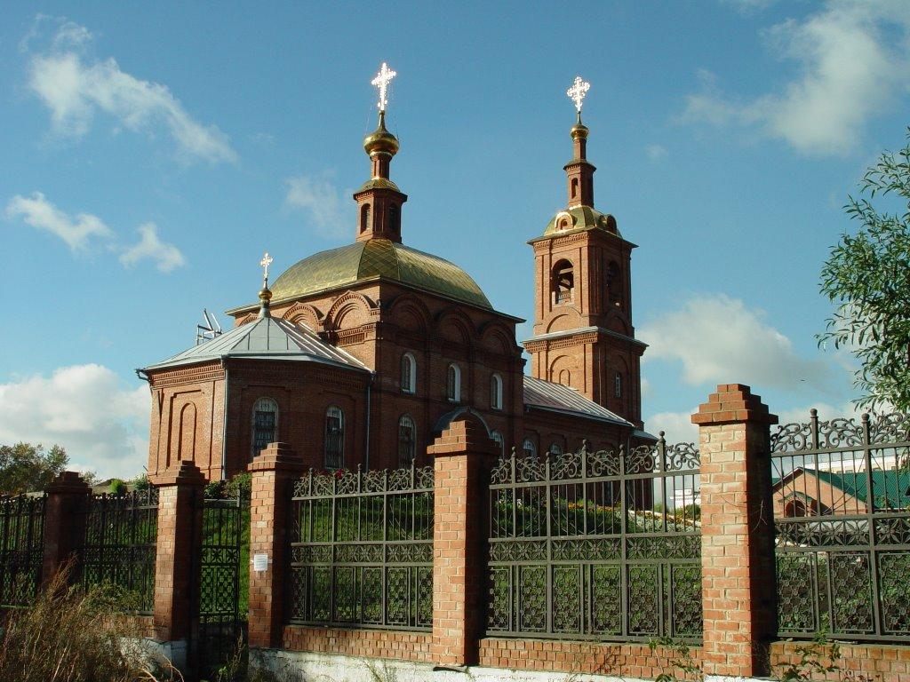 Kopeysk. Cerkov., Копейск