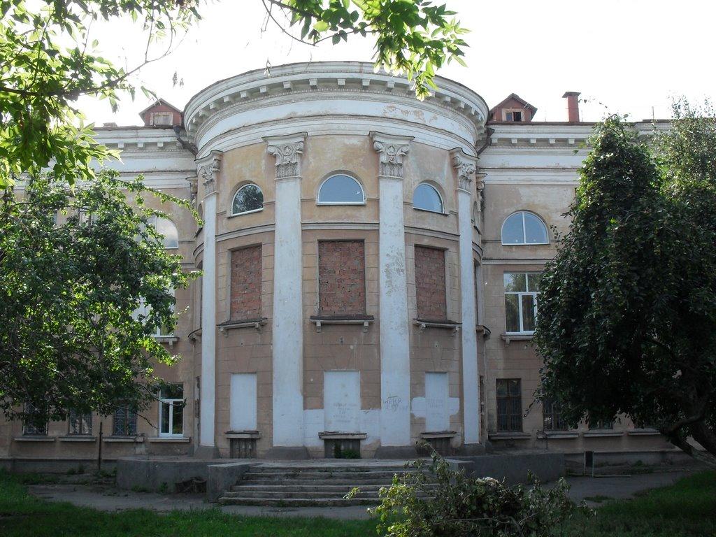 Дворец Пионеров, Копейск