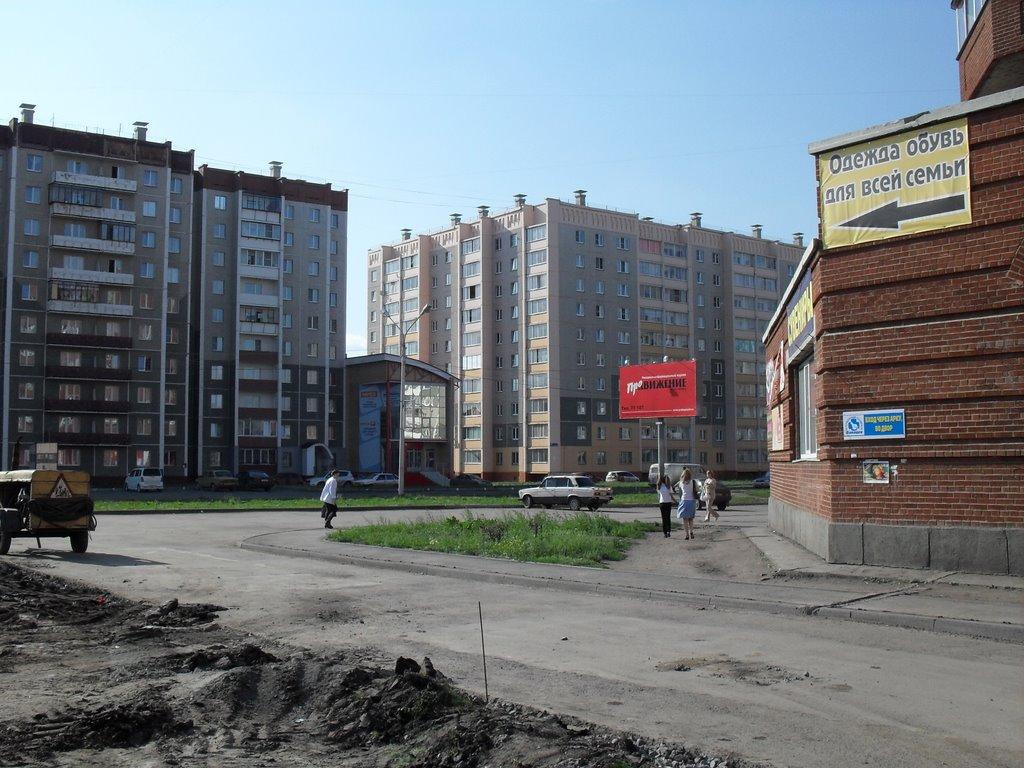 Коммунистический пр., Копейск