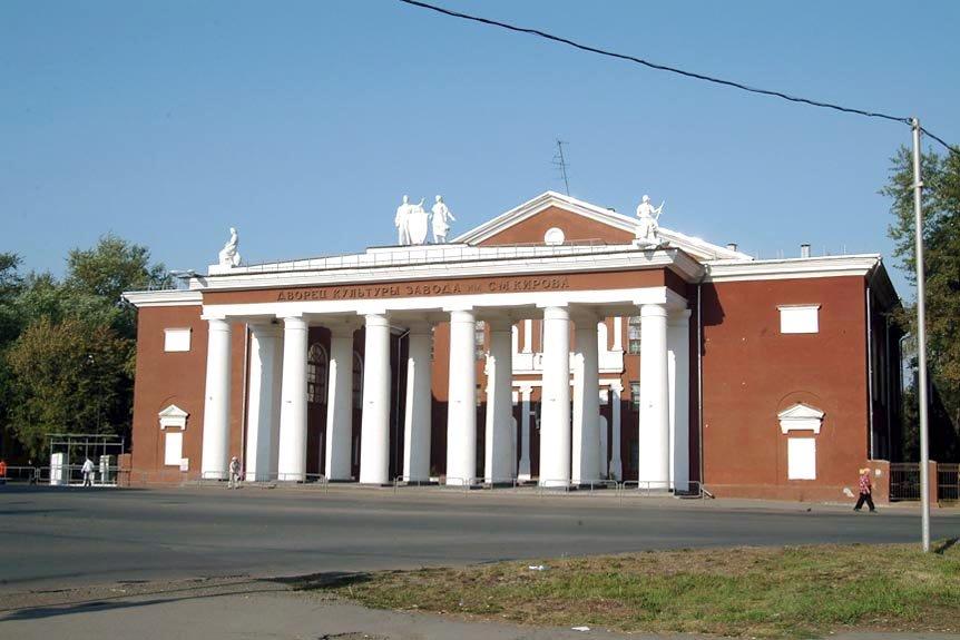 Kopeysk. Дворец им. Кирова (Машиностроителей), Копейск