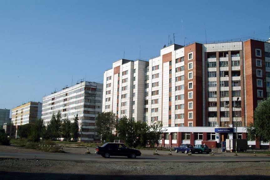 Kopeysk.пр. Коммунистический. Телефон-телеграф, Копейск