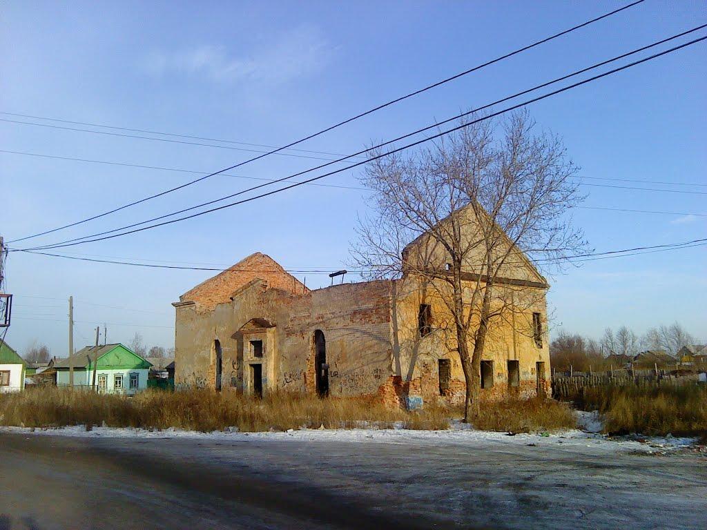 клуб, Копейск
