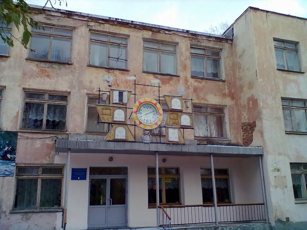г. Копейск - часы, Копейск