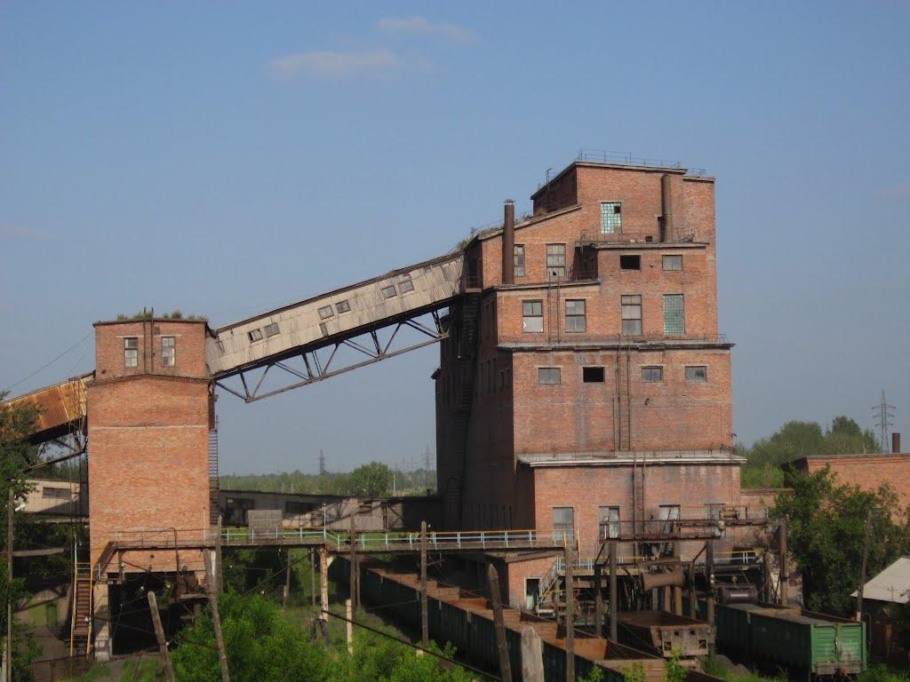 Фабрика по переработке угля /Factory for processing of brown coal, Коркино