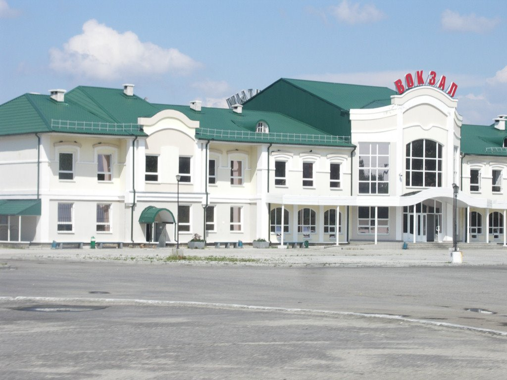 Train station in the city of Kyshtym, Кыштым