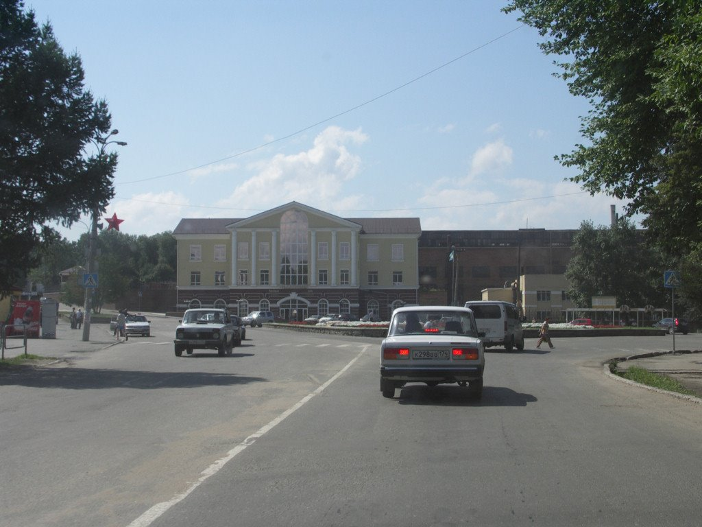 The city of Kyshtym, main square, Кыштым