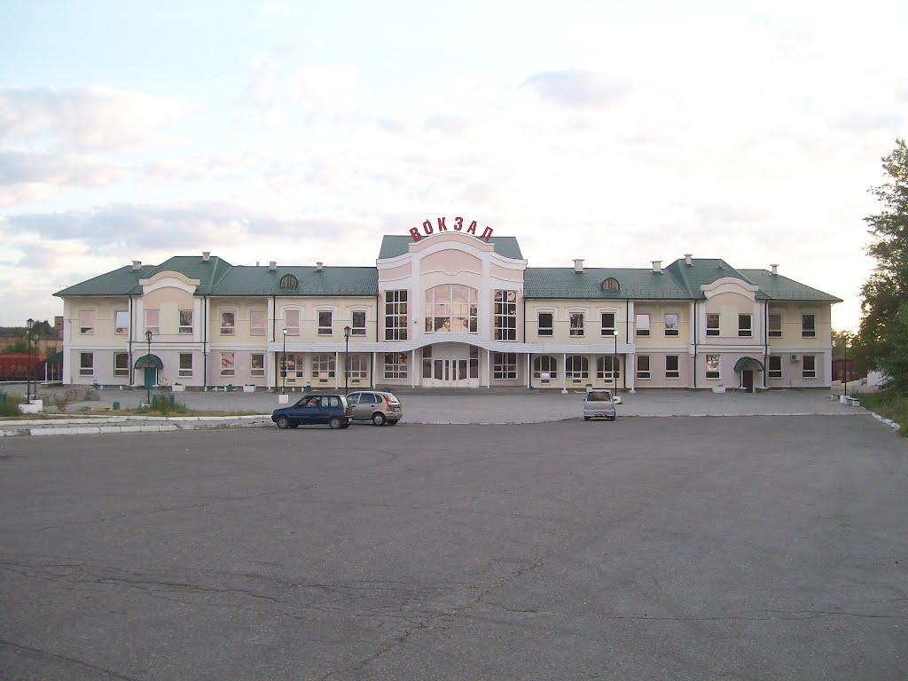 Вокзал г.Кыштым / The Station Kyshtym, Кыштым