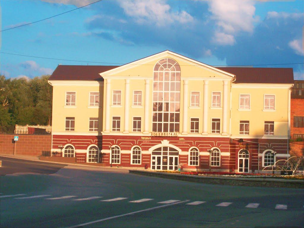 """Торговый дом «Демидовский» (бывшая столовая)/ Trading House """"Demidov"""", Кыштым"""