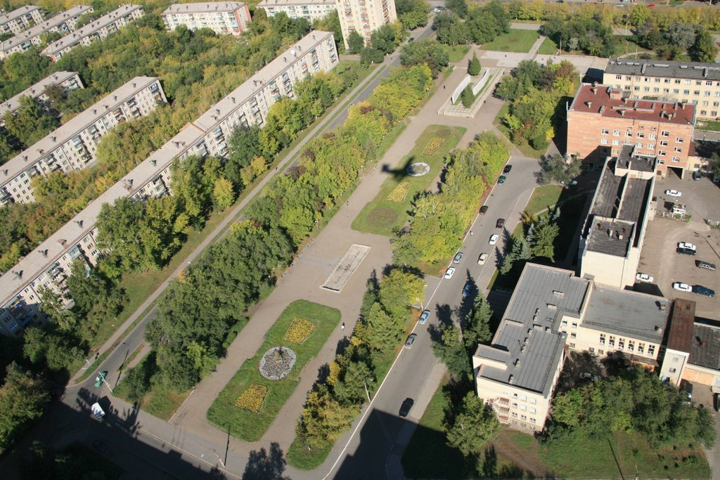 Парк, Магнитогорск