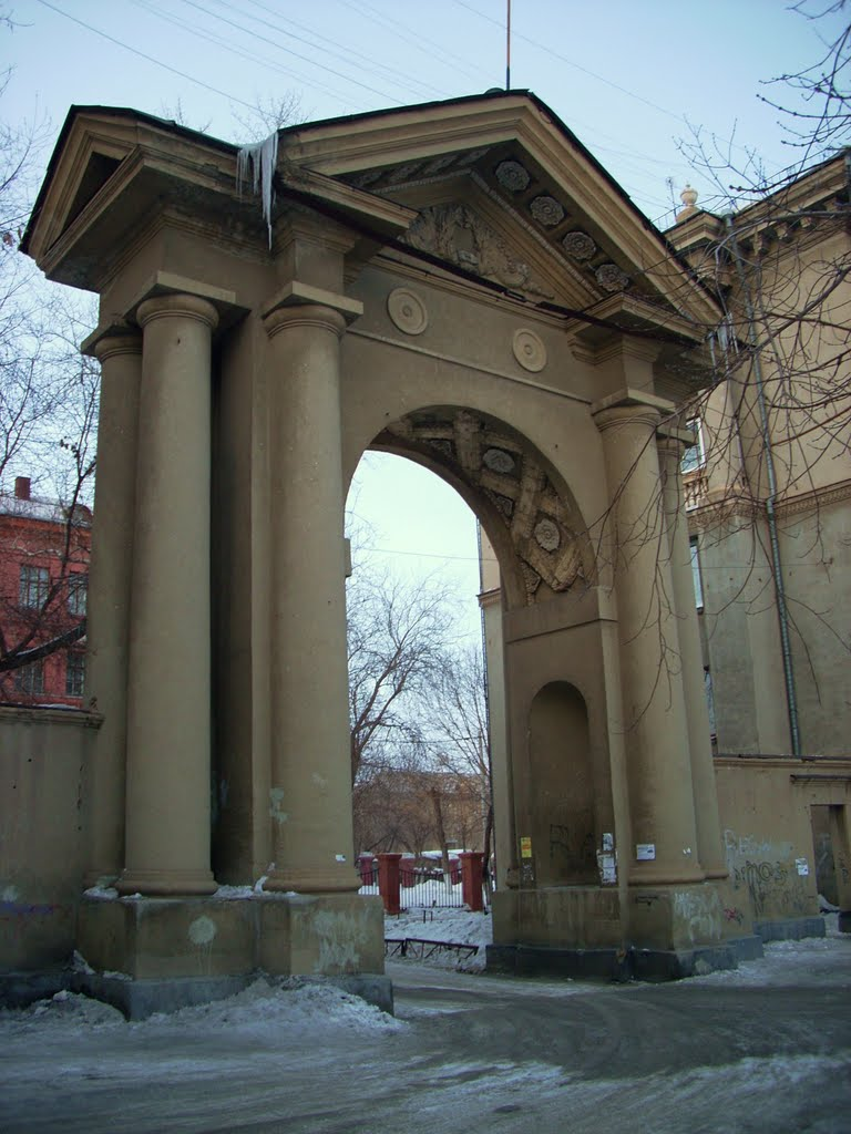 Триумфальная арка социализма, Магнитогорск