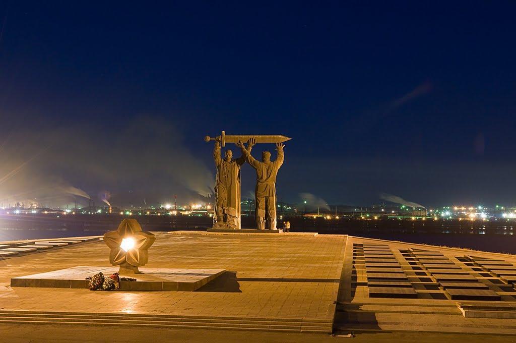 Мемориал, Магнитогорск