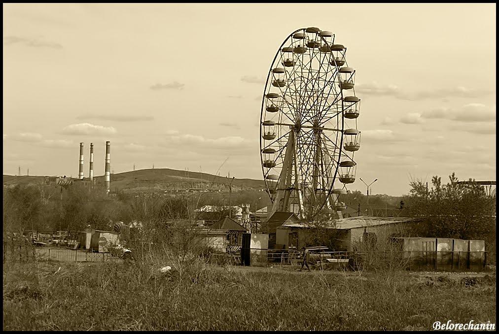 """Припятское"" колесо в Магнитогорске (""Pripjatsky"" wheel in Magnitogorsk), Магнитогорск"