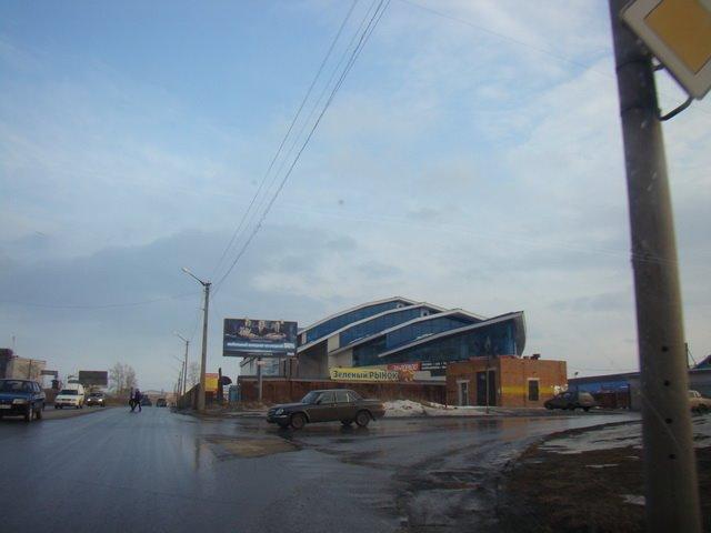 Торговый Центр, Миасс